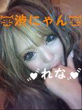 【横浜】17歳少女とラブホで淫行タレパイpart29 YouTube動画>3本 ->画像>249枚